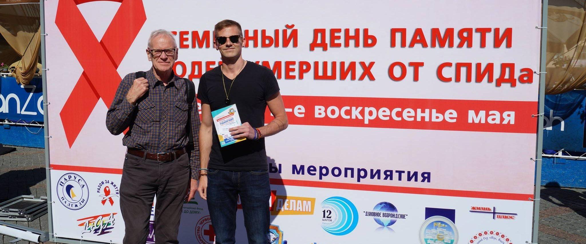 LGBT in the Ukraine