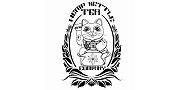 Hemp Kettle Tea Company