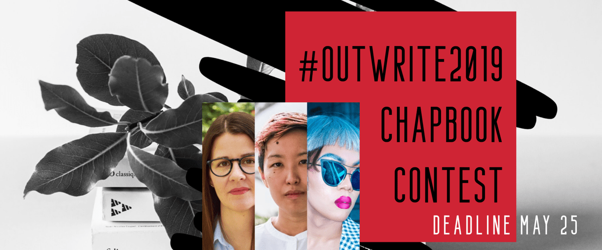 OutWrite Chapbook Contest