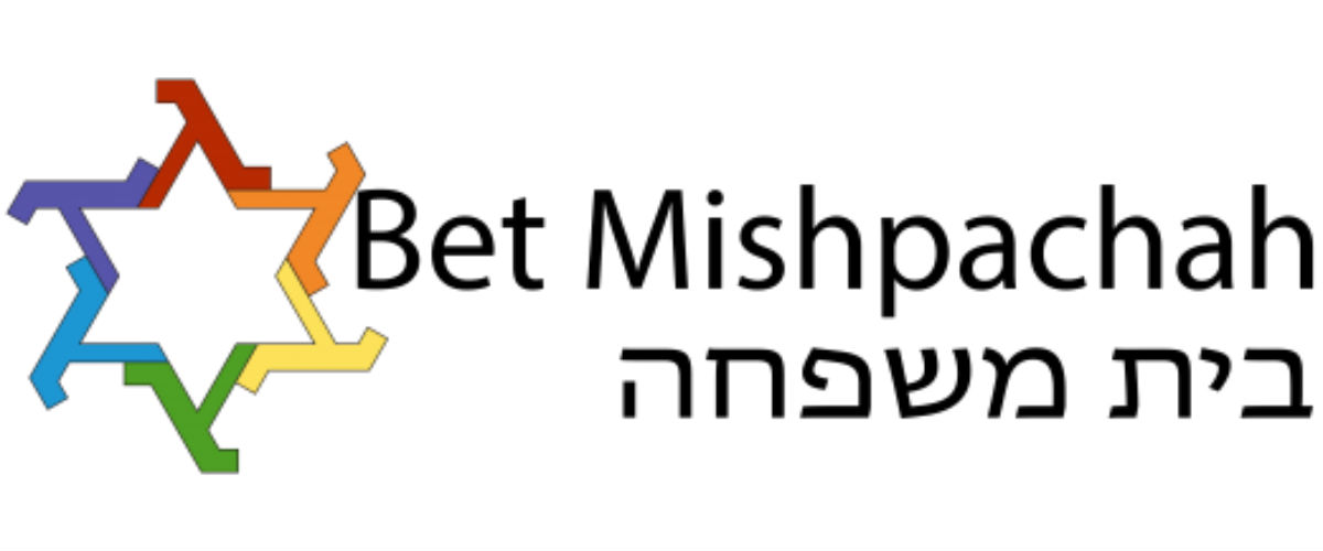 bet mishpachah rainbow logo