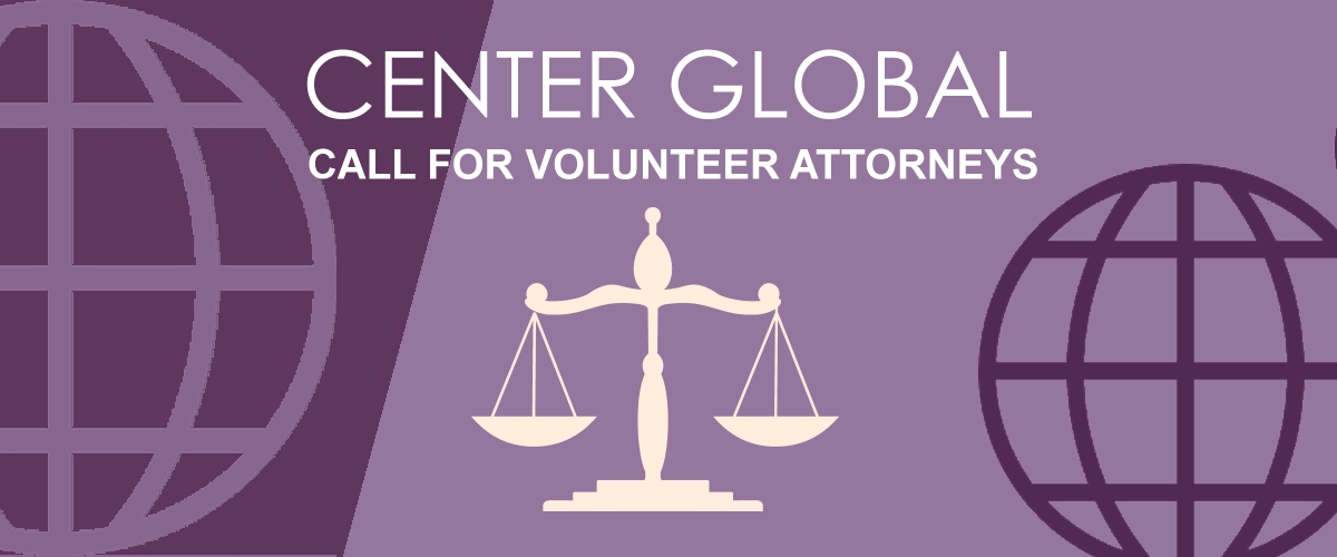 Center Global Call for Volunteer Attorneys